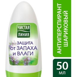 """Чистая Линия дезодорант-антиперспирант """"Защита от запаха и влаги"""" шариковый"""