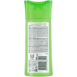 Чистая Линия лосьон-тоник для сухой и чувствительной кожи, 100 мл