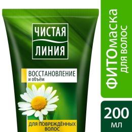 """Чистая Линия маска для волос """"Восстановление и объем"""", 200 мл"""