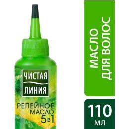 """Чистая Линия масло для волос """"Репейное. 5 в 1"""", 110 мл"""
