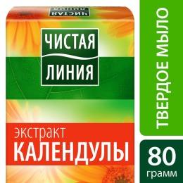"""Чистая Линия мыло """"Экстракт Календулы"""", 80 г"""