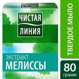 """Чистая Линия мыло """"Экстракт Мелиссы"""", 80 г"""