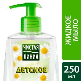 """Чистая Линия мыло детское """"Отвар с ромашкой"""", 250 мл"""