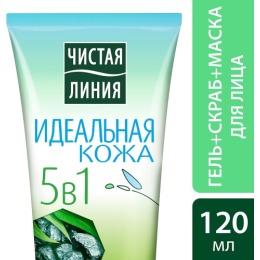 """Чистая Линия гель+скраб+маска для лица """"Идеальная кожа. 5в1"""", 120 мл"""