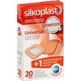 "Silkoplast пластырь ""Universal"" №20, 20 шт"