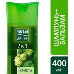 """Чистая Линия шампунь-бальзам 2 в 1 """"Хмель"""" для всех типов волос"""