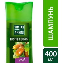 """Чистая Линия шампунь """"Против перхоти"""" для всех типов волос, 400 мл"""
