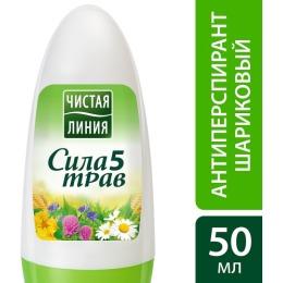"""Чистая Линия дезодорант-антиперспирант """"Сила 5 трав"""" ролик"""
