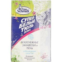 """Frau Schmidt отбеливающее средство """"Супер белый тюль"""", 5 таблеток"""