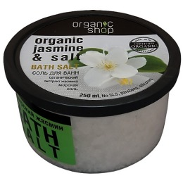"""Organic Shop соль для ванны """"Кашмирский жасмин"""""""