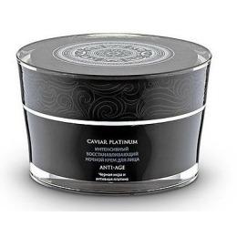 """Natura Siberica крем для лица """"Caviar Platinum. Anti-Age"""" ночной,  интенсивное восстановление, 50 мл"""