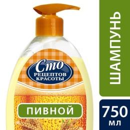 """Сто рецептов красоты шампунь для волос """"Пивной"""", 760 мл"""
