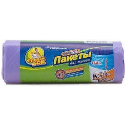 Фрекен Бок мешки для мусора фиолетовые