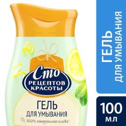 """Сто рецептов красоты гель """"Антибактериальный эффект """" для глубокого очищения, 100 мл"""