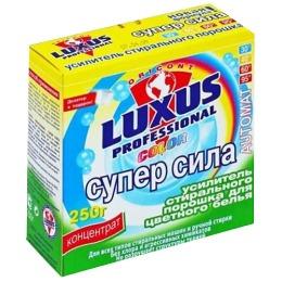 """Luxus усилитель стирального порошка """"Суперсила"""""""