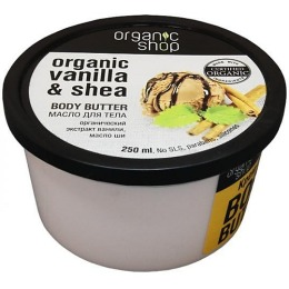 """Organic Shop масло для тела """"Крем-брюле"""""""