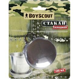 Boyscout стакан складной