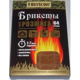 Boyscout брикеты для розжига