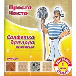 Просто Чисто салфетка для пола из микрофибры