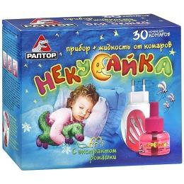 Раптор набор: прибор + жидкость от комаров для детей 30 ночей