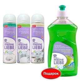 Meine Liebe набор 3 пены для уборки + гель для мытья посуды яблоко