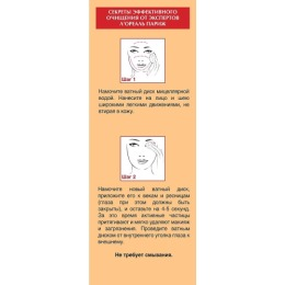L'Oreal мицеллярная вода для снятия макияжа, для нормальной и смешанной кожи, 200 мл