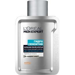 """L'Oreal Men Expert бальзам после бритья """"Гидра Сенситив"""" восстанавливающий комплекс для чувствительной кожи"""