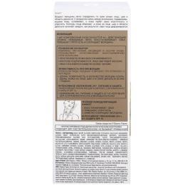 """L'Oreal комплексный уход-скульптор """"Возраст эксперт 45+"""" для лица, шеи и зоны декольте, 50 мл"""