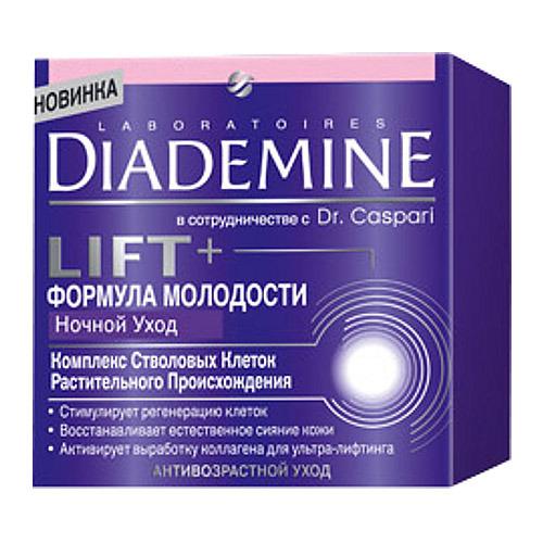 Diademine крем формула молодости ночной уход купить в интернет магазине.