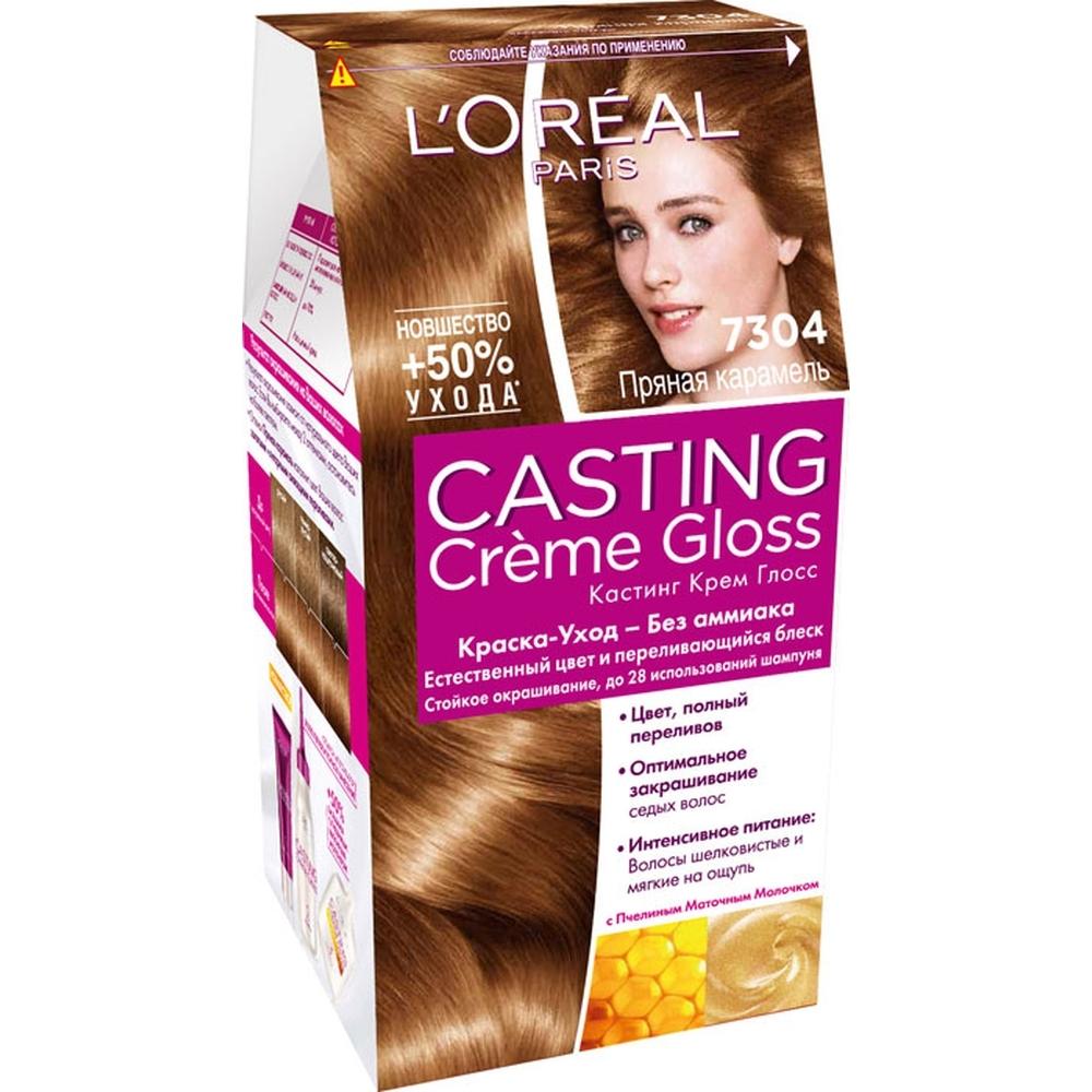 Краска для волос кастинг лореаль пряный шоколад