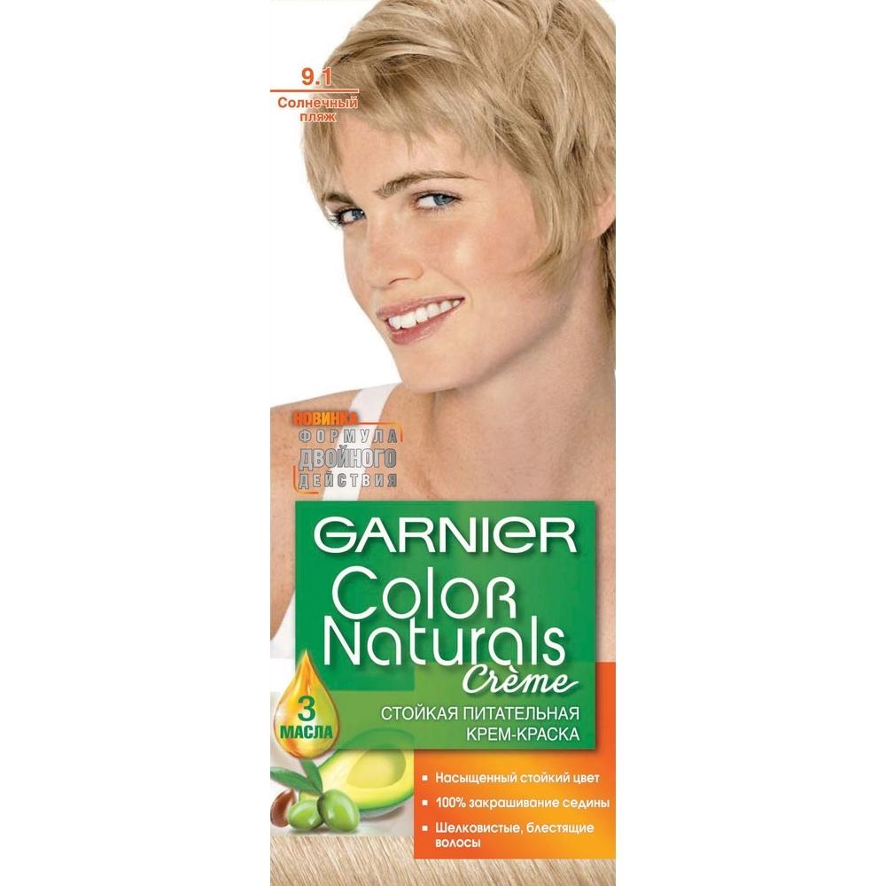 c8fc73cfc6e5 Garnier крем-краска для волос