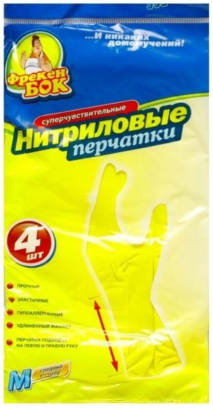 нитриловые манжетами перчатки фото с