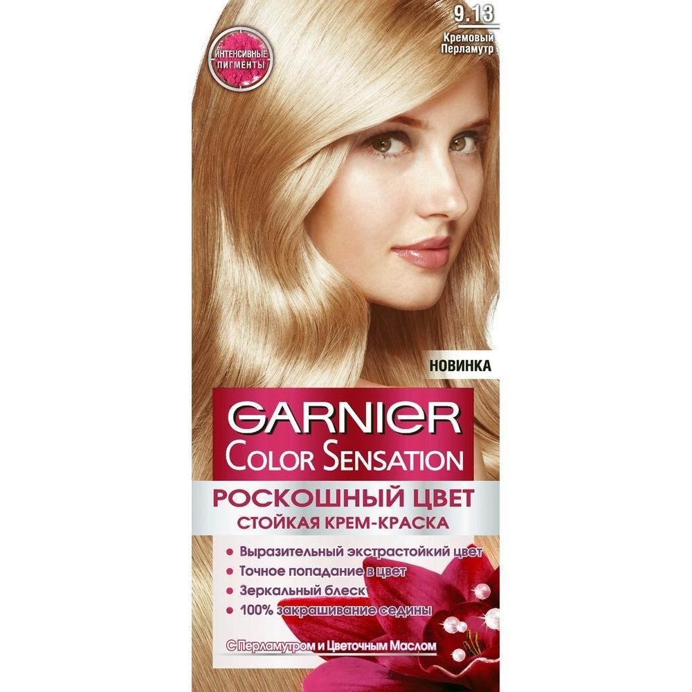 906b4d0742f0 Garnier крем-краска для волос color sensation купить в интернет магазине