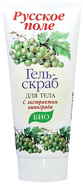 Русское поле гель-скраб для тела с экстрактом винограда купить в интернет магазине.