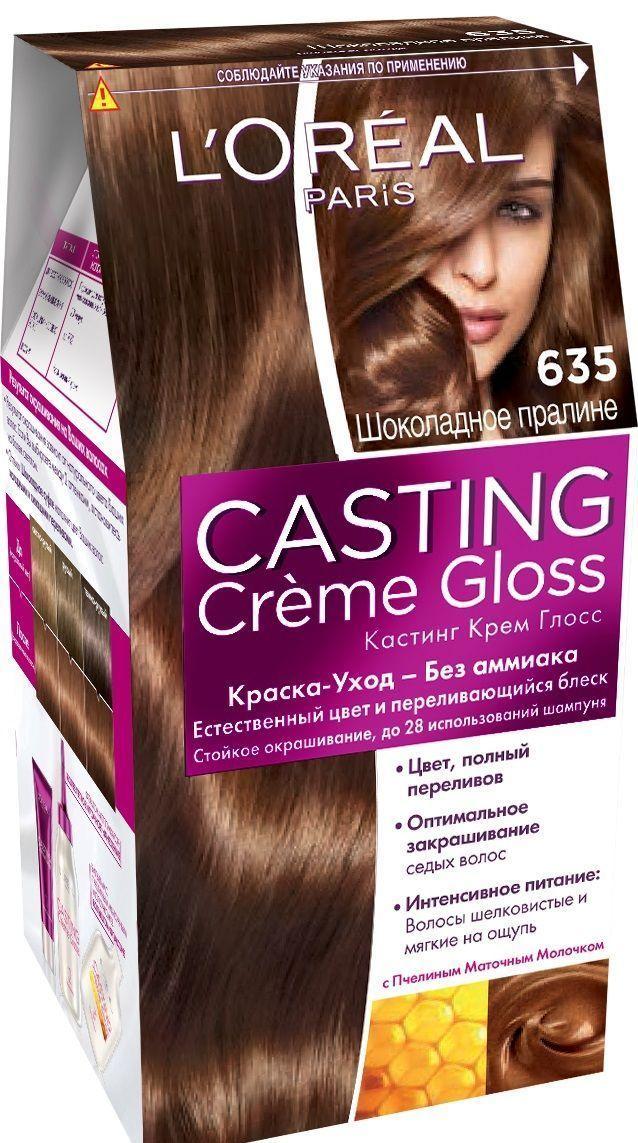 Цвет краски для волос шоколадный