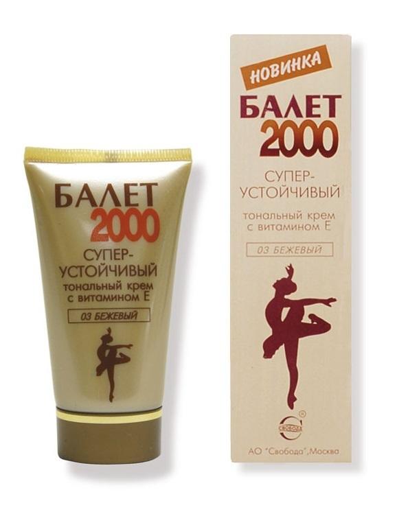 тональный крем балет купить украина