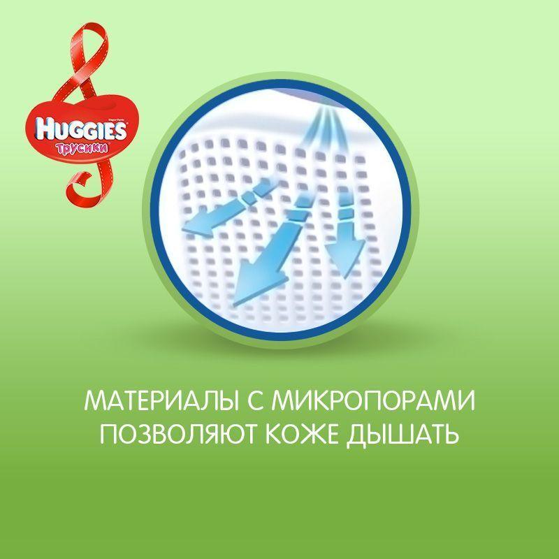 Huggies подгузники-трусики для девочек, размер 5, 13-17 кг, 32 шт ... 7e792c6042d