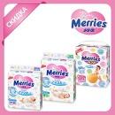 Скидка на Merries